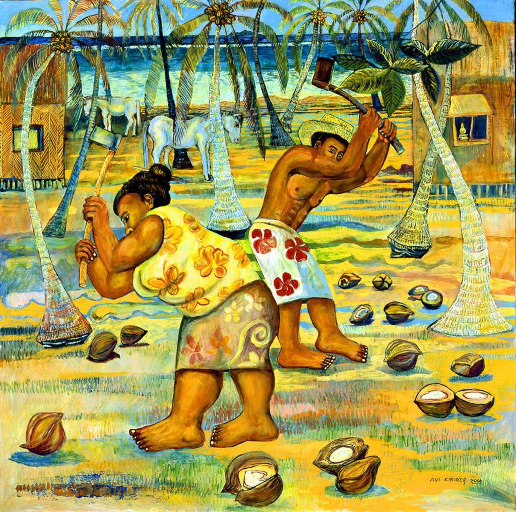 <h6>Coconut Couple