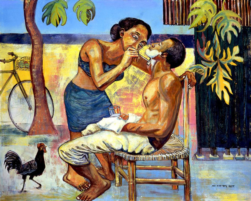 <h6>Hawaiian Barbershop