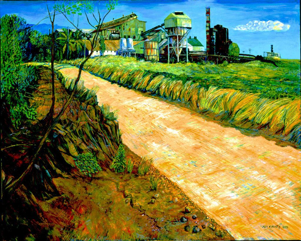 <h6>Paia Sugar Mill