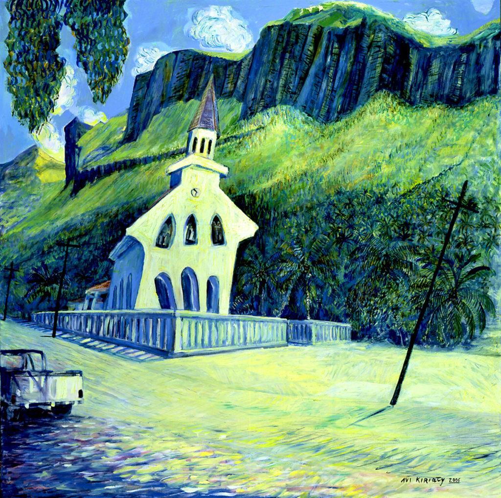 <h6>Raivavae Church