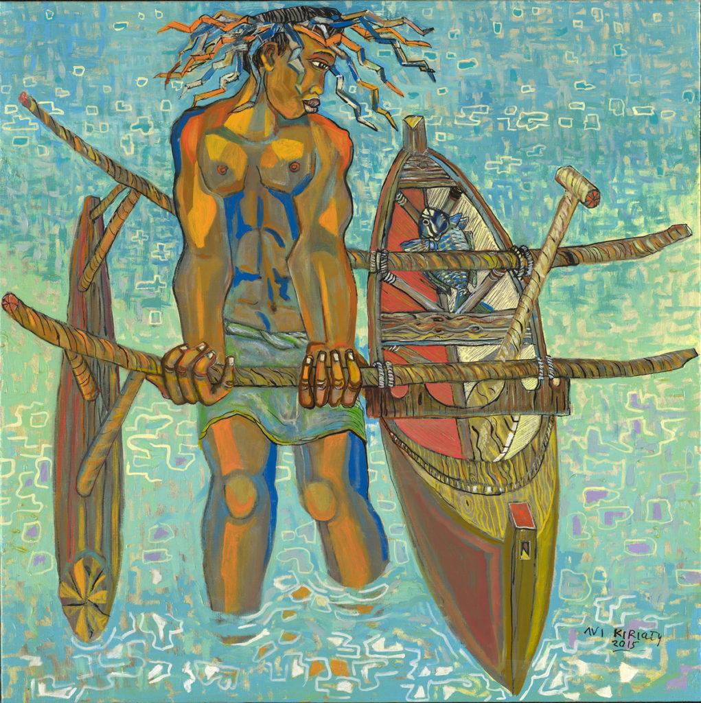 <h6>Puna Fisherman