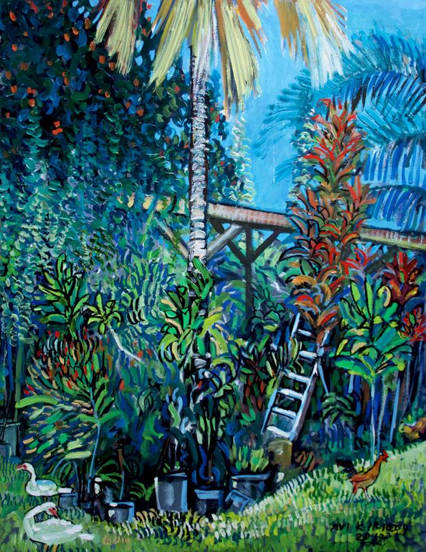 <h6>Garden Ladder