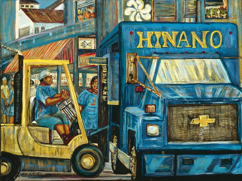 <h6>Hinano Delivery <br>&nbsp;&nbsp;  <br>&nbsp;&nbsp;          <br>&nbsp;&nbsp;   Size: 30 x 40  </h6>